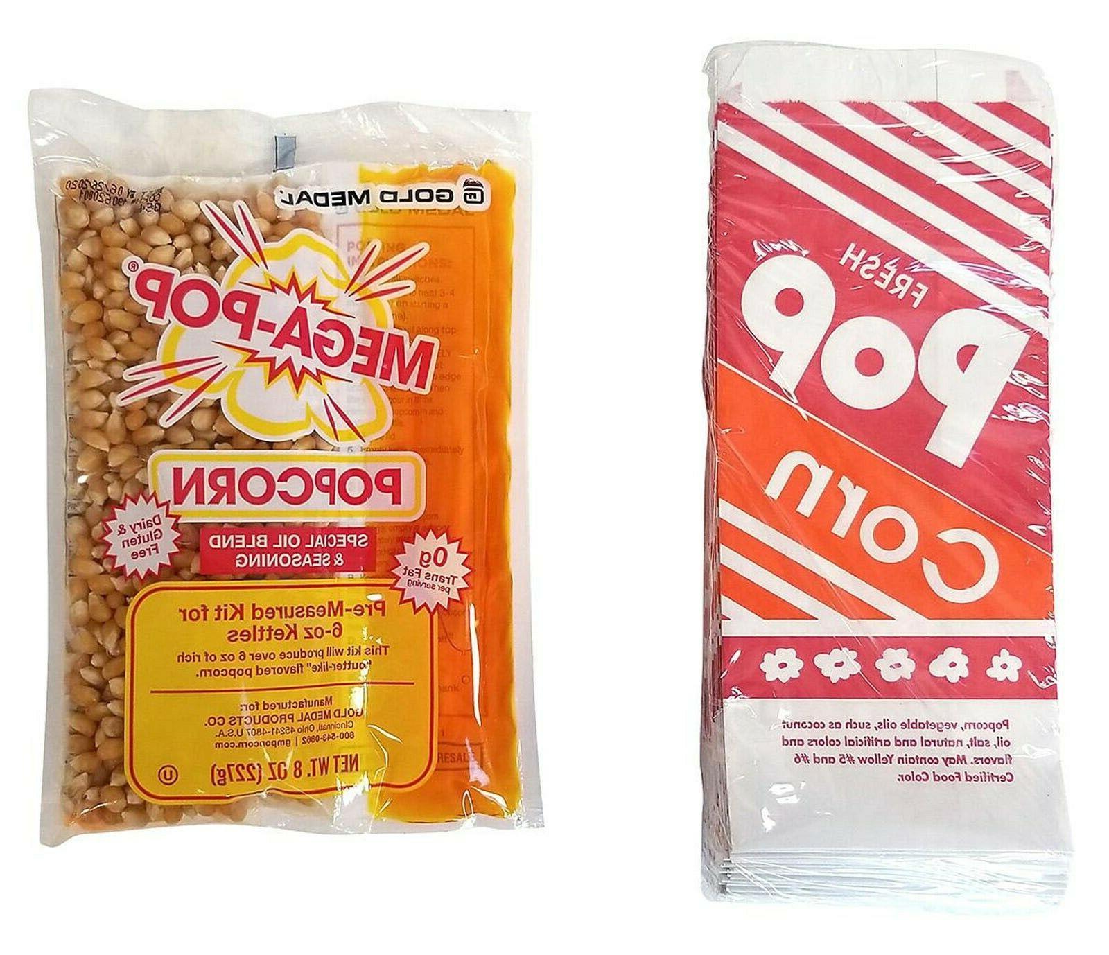 Gold Medal 36 8oz Popcorn Kit with 216 1 oz Bags for 6 oz Po