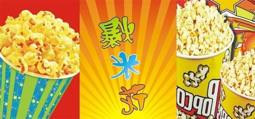 <font><b>Popcorn</b></font> machine Machine